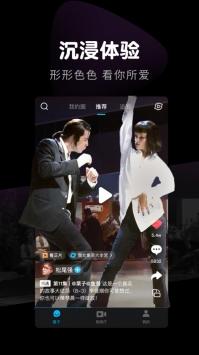 看看视频极速版app