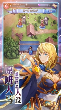 斗魂龙骑手游官方版下载