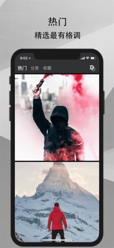 调调壁纸app