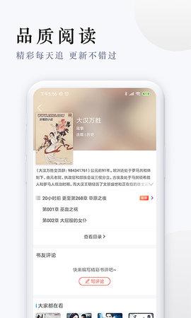 派比小说下载2021最新版本安卓版