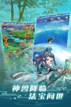 奋斗手游官方最新版下载