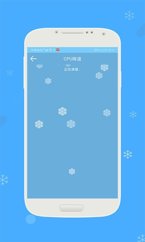 无敌极限清理app下载