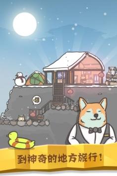 月兔历险记官方版
