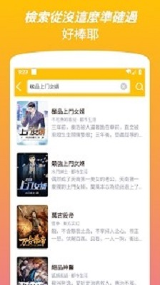 爆米花书城app免费版下载