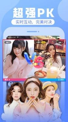 花花直播app官方版下载