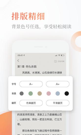 奇热免费小说官方下载