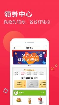 集享联盟app官方版下载