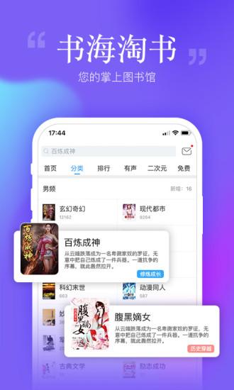 安卓读书官方app免费下载