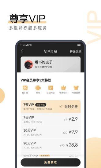 搜狗阅读app官方版