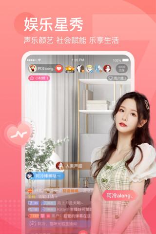 斗鱼直播下载app