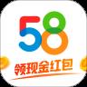 58同城app下载官方版