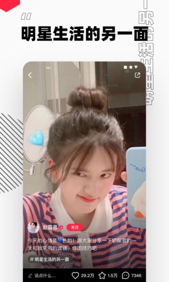 小红书app官方下载最新安卓版