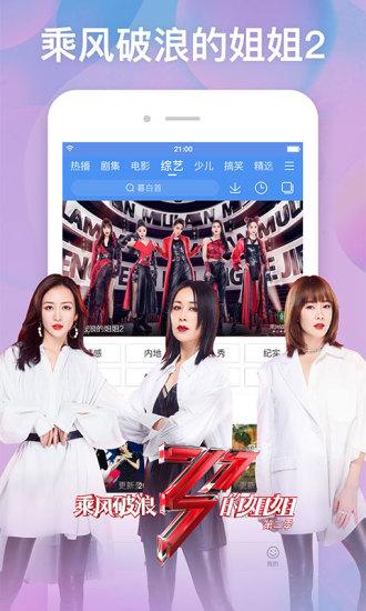 百搜视频最新版下载