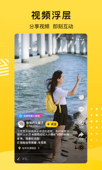 QQ空间手机版官方版