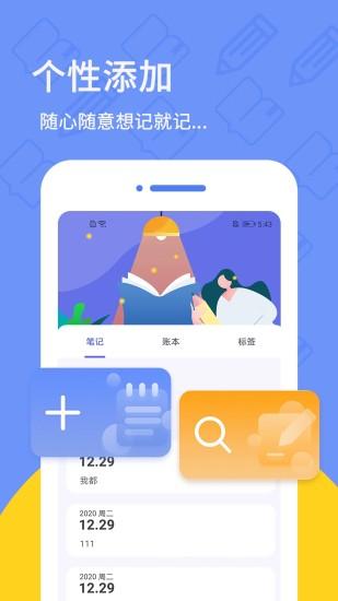 喵喵日记下载最新版手机版