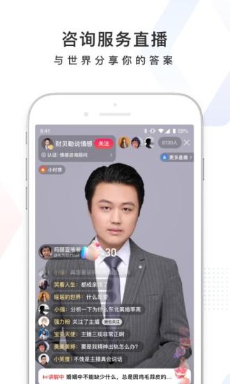 百度app手机版