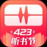 蜻蜓FM听书免费下载安装新版