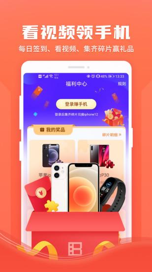 暴风影音播放器app官方