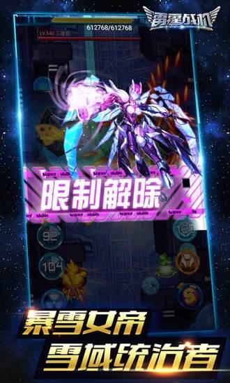雷霆战机破解版无限钻石下载最新版手机版