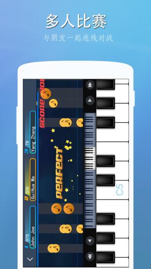 完美钢琴app下载