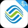 中国移动app最新版