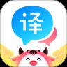 百度翻译app下载安装安卓版
