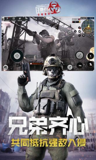 王牌战争下载游戏正版