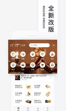 百度糯米下载手机版最新版