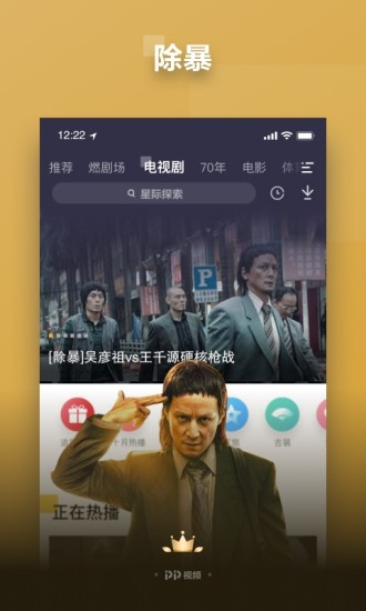 pp视频官方下载