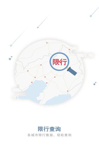 和地图app官方下载
