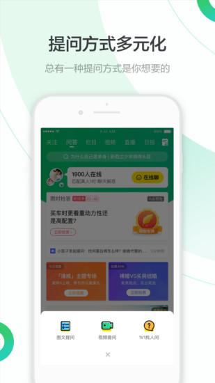 百度知道app官方下载手机版