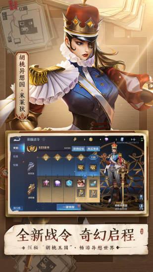 王者荣耀手机版下载