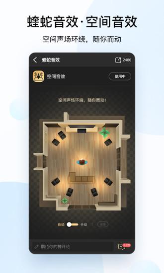 酷狗音乐app官方下载正版新版