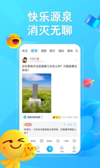 最右app下载官方版最新版