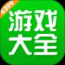 4399游戏盒app下载手机版