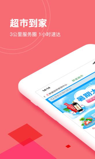 易佳购app官方