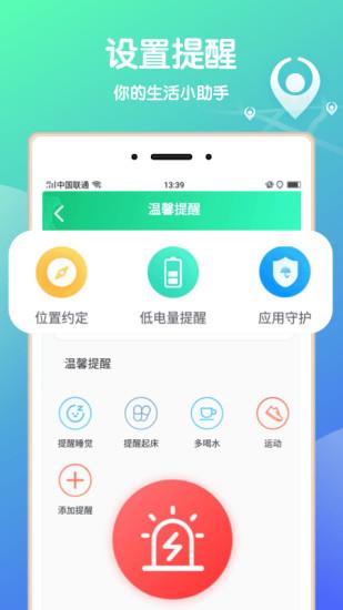 小叮咚app