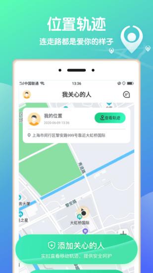 小叮咚app下载