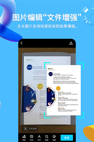 QQ轻聊版最新版本下载