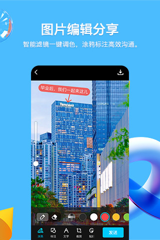 QQ轻聊版最新版本