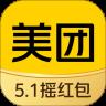 美团app下载最新版本