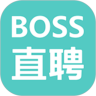 boss直聘app下载企业版