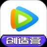 腾讯视频国际版官方