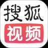 搜狐视频app官方正版