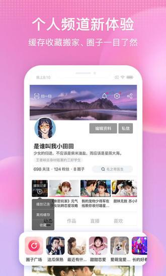搜狐视频官方下载APP最新版