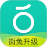 青桔单车app最新版