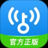 WiFi万能钥匙4.2.9官方版