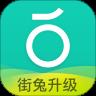 青桔单车app官方下载