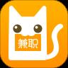 兼职猫app官方下载